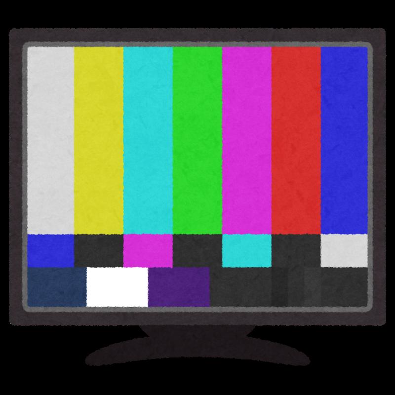 放送番組のイメージ